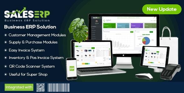 ERP –商业ERP解决方案/产品/商店/公司管理v9.8
