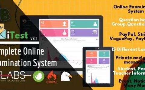 iTest v3.1 –完整的在线考试系统
