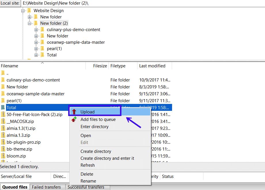 upload-wordpress-zip-file