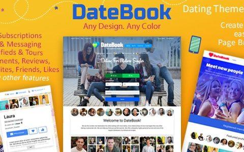 DateBook v4.5.3 –约会WordPress主题