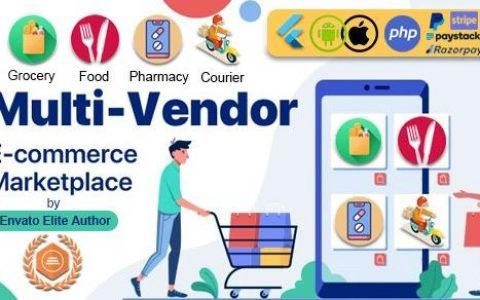 GoMarket   食品,杂货,药房和快递递送应用  多供应商市场