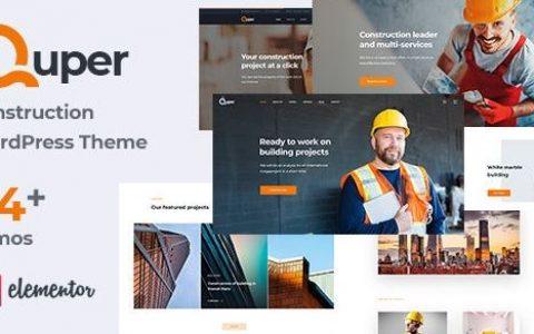 Quper v1.4 –建築和建築WordPress主題
