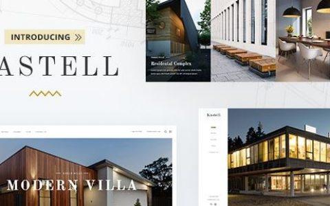 Kastell v1.5 –单一属性和公寓的主题