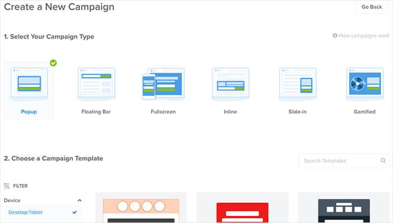 创建OptinMonster广告系列