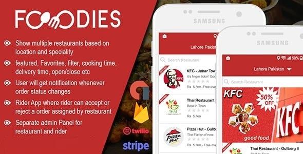 带送餐员的餐厅送餐和点菜系统– Android v2.0.9