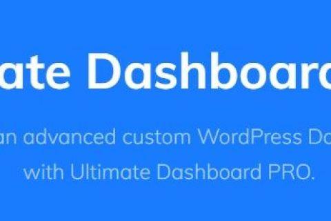 Ultimate Dashboard Pro v3.3 –完全控制WordPress仪表板