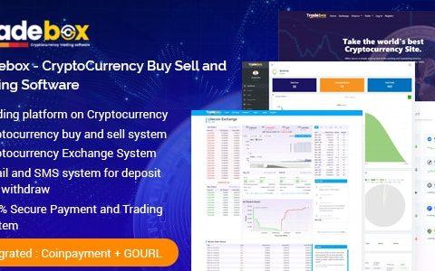 Tradebox v6.0 – CryptoCurrency买卖和交易软件