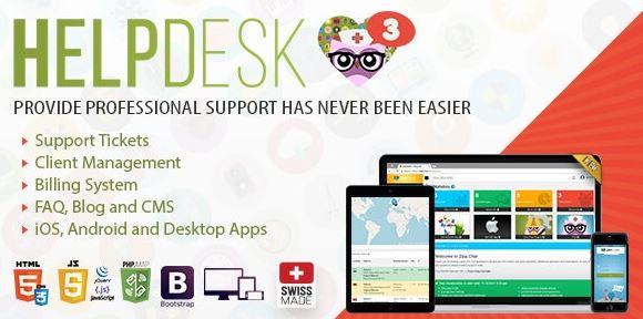 HelpDesk 3-专业的支持解决方案