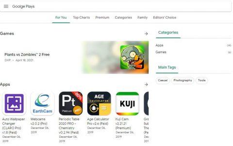 Google Play商店高级版Blogger模板v2