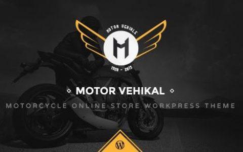 Motor Vehikal v1.4.3 –摩托车在线商店WordPress主题