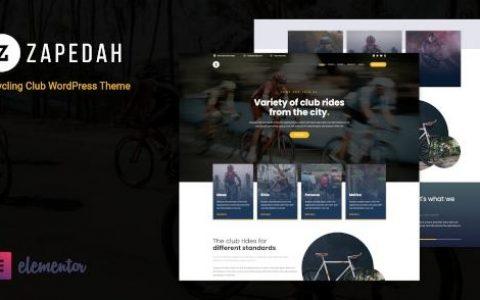 Zapedah –自行車俱樂部WordPress主題