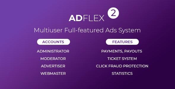 AdFlex v2.0.7 –多用户全功能广告系统