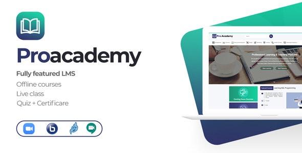 Proacademy v2.7 – LMS和实时课程市场