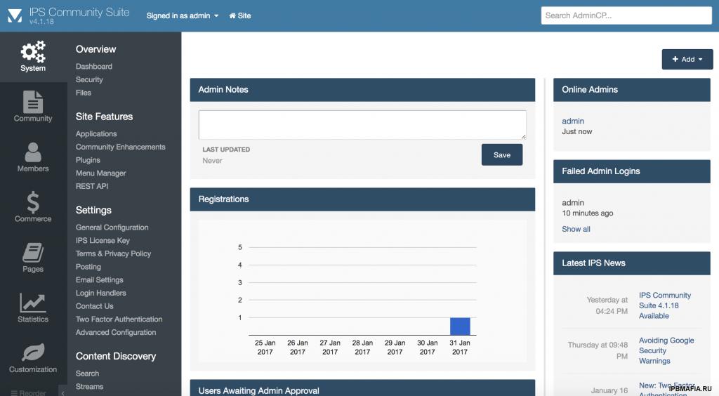 IPS 社区套件 v4.6.0 完全无效