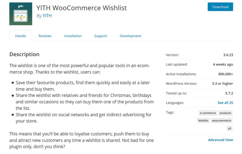 woocommerce 愿望清单插件 - yith woocommerce 愿望清单