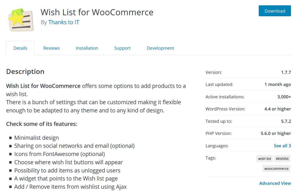 woocommerce 的愿望清单
