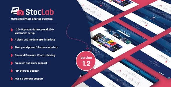 StocLab v1.2 – Microstock 照片共享平台