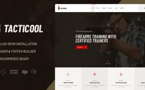 Tacticool | 射击场和枪店 WordPress 主题