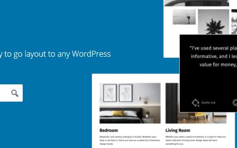 WordPress 块目录:如何访问和使用它