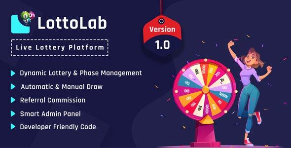 LottoLab v1.0 – 现场彩票平台