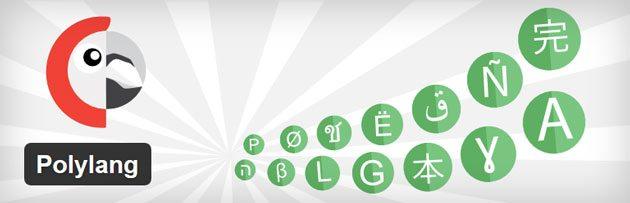 Polylang WordPress翻譯插件