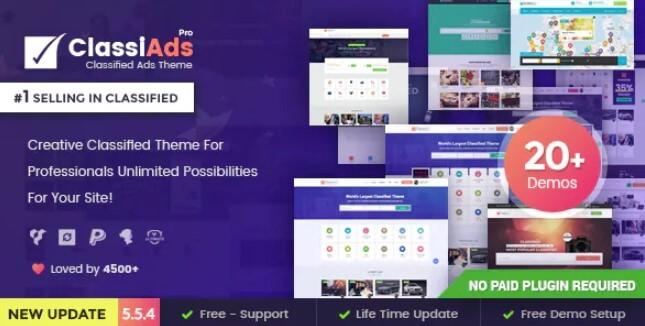 Classiads  - 分类广告WordPress主题