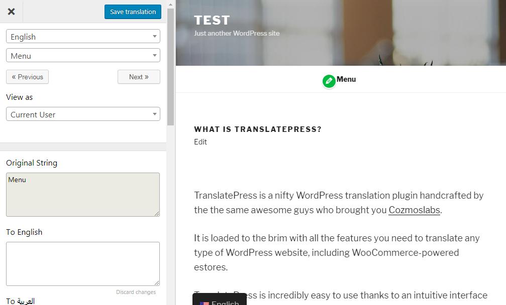 translatepress可视化编辑器